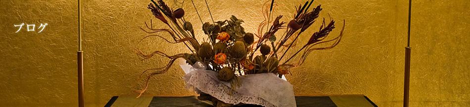 スタッフブログ | おでかけエステ|箱根温泉|箱根のホテル・旅館「マイユクール祥月」公式HP header image 1
